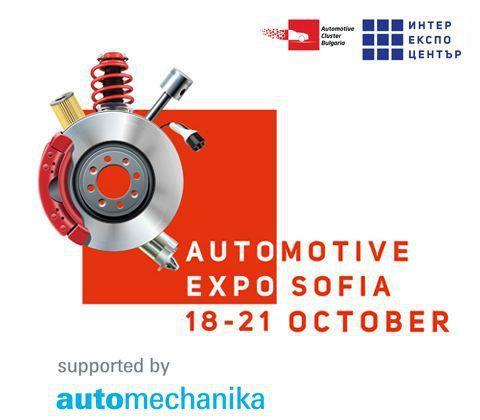 Automotive Expo Sofia 2018