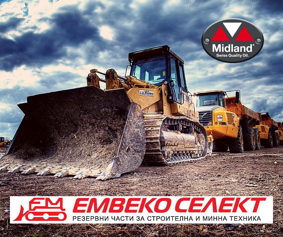 Midland и Емвеко Селект ЕООД